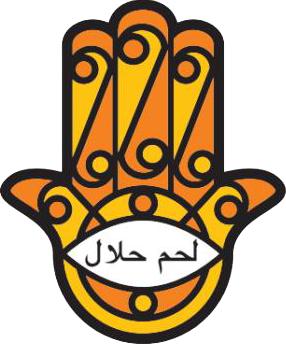 Marché Al Farah