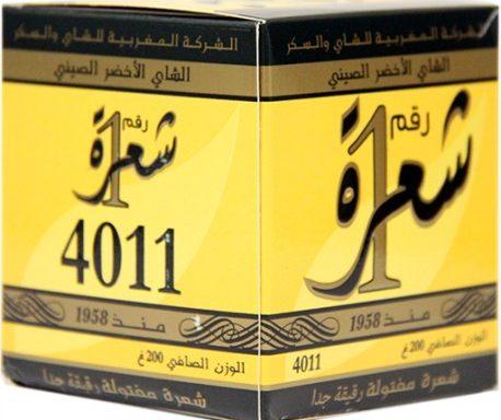 Thé Chaara 4011 (200g x 50)