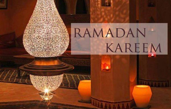 Lampe Ramadan Kareem
